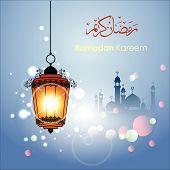 stock photo of arabic calligraphy  - Arabic Islamic calligraphy of Eid Mubarak - JPG