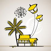 pic of jawi  - Illustration of Malay Attap House with Flying Moon Kite Translation of Jawi Text - JPG
