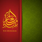 Greeting card or gift card with Arabic Islamic text Eid Mubarak.