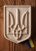 foto of armorial-bearings  - Coat of arms of Ukraine  - JPG