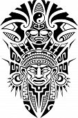 picture of maori  - Ethnic tribal mask with feather headdress and the yin yang symbol - JPG