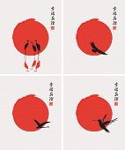 picture of japanese flag  - Four pictures in the Japanese style with the sun and the different birds haracters Happiness and Truth - JPG