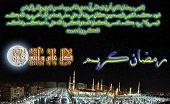 picture of masjid nabawi  - Ramadan at night with holy Quran script Verse - JPG