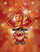 stock photo of scepter  - Happy Chinese Lunar New Year Prosperity Money God Holding Ruyi Scepter and Prosperity Text Sign Illustration Isolated on White Background - JPG