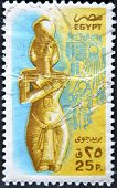 Egypt - Circa 1980: A Stamp Printed In Egypt Dedicated To The Pharaoh Egypt, Circa 1980