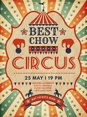 Circus Poster. Retro Placard Magic Invitation For Circus Mascarade Event Show Vector Template. Illus poster