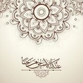 picture of muslim  - Beautiful floral design with arabic islamic calligraphy of text Eid - JPG