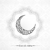 picture of arabic calligraphy  - Arabic islamic calligraphy of text Eid - JPG