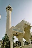 picture of mosk  - the biggest mosque of jordan in amman