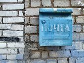 Old Postbox In Russia poster