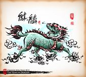 picture of chinese unicorn  - Vector Chinese Ink Painting of Kylin  - JPG