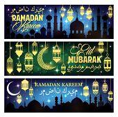 Ramadan Kareem Festive Banner Set With Eid Mubarak Greeting Wishes. Islam Religion Mosque With Cresc poster