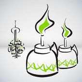 picture of pelita  - Vector Illustration of Muslim Oil Lamp  - JPG