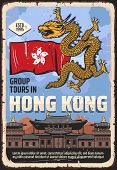 Hong Kong And China Travel Vector Design Of Chinese Dragon, Traditional Cityscape With Ancient Pagod poster