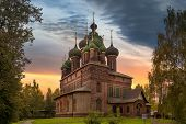 Sunset View Of The Church Of St. John The Baptist In Yaroslavl In Front Of A Cloudy Sky. poster