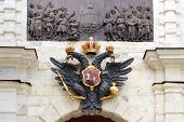 picture of sceptre  - Ancient coat of arms symbol of the Russian state - JPG
