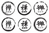 picture of zen  - Vector design of enso the circle zen symbol with the word zen in Chinese calligraphy - JPG