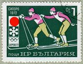 picture of olympic-games  - BULGARIA  - JPG