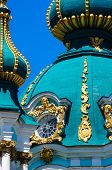 picture of church  - One of the most beautiful church in Kiev Ukraine - St. Andrew church on Andrew