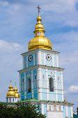 foto of kiev  - St Michael - JPG
