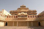 City  Palace, Jaipur poster