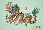 stock photo of dragon  - Year of Dragon - JPG