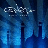 image of bakra  - Arabic Islamic calligraphy of Eid Mubarak with Mosque and Masjid on shiny blue rays background - JPG