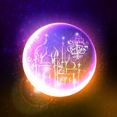 picture of jawi  - Mosque over the Ramadan Crescent Translation of Malay Text - JPG