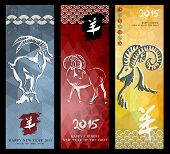 stock photo of chinese calligraphy  - Happy 2015 Chinese New Year of the Goat greeting card geometric style banner background set - JPG