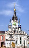 Постер, плакат: Temple of Icon of the Mother of God Soothe My Sorrows Saratov Russia