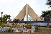 picture of nobel peace prize  - Memorial to the Noble Peace Prize winner Anwar Sadat