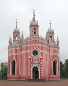 pic of yuri  - The Chesme Church  - JPG