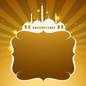 picture of allah  - islamic allah design with space for your text - JPG