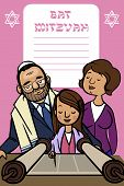 foto of rabbi  - jewish girl and her parents reading Torah on bat mitzvah ceremony - JPG
