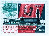 Постер, плакат: Ленин на марочных штамп