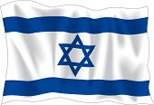 image of israeli flag  - Waving flag of Israel isolated on white - JPG