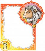 stock photo of chinese zodiac  - Sheep - JPG