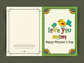 stock photo of i love you mom  - Happy Mother - JPG