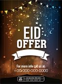 image of moon silhouette  - Eid offer poster - JPG