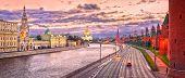 Постер, плакат: Moscow Skyline At Red Evening Light Russian Federation