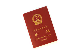 picture of passport template  - a chinese passport isolated on white background - JPG