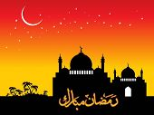 pic of ramadan kareem  - vector illustration of ramadan background - JPG