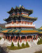 Постер, плакат: Buddhist temple at the Heavenly Mountain