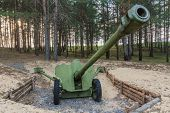 picture of artillery  - Artillery gun in Belarus from the World War II - JPG