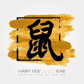 Chinese Zodiac. Happy New 2020 Year Of The Rat. Black Vector Hieroglyph Rat On The Gold Stroke Paint poster