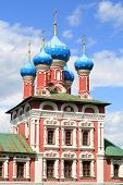 pic of uglich  - The orthodox church in Uglich in summer - JPG