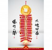 foto of chinese crackers  - Chinese Fire Crackers - JPG