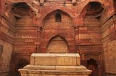 stock photo of qutub minar  - Interior of Qutub Minar complex - JPG