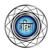 stock photo of jainism  - Religious Symbol of Jainism - JPG