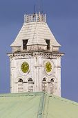 stock photo of stone house  - Clock of House of Wonders The House of Wonders more properly called Beit - JPG